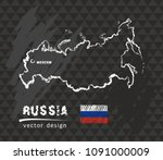 map of russia  chalk sketch... | Shutterstock .eps vector #1091000009