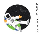 astronaut in space illustration.... | Shutterstock .eps vector #1091005058