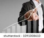 businessman with financial... | Shutterstock . vector #1091008610