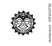 vector black monochrome ink... | Shutterstock .eps vector #1091010758