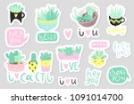 12 stickers with cute... | Shutterstock .eps vector #1091014700