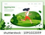 vector illustration   sporty... | Shutterstock .eps vector #1091022059