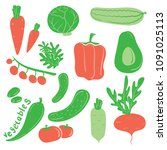 vegetables are drawn in red and ... | Shutterstock .eps vector #1091025113