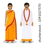 set of standing together indian ... | Shutterstock .eps vector #1091027570
