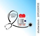 vector illustration of a... | Shutterstock .eps vector #1091030933