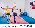 happy senior sportswomen... | Shutterstock . vector #1091034089