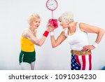 smiling senior sportswomen... | Shutterstock . vector #1091034230