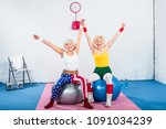 happy senior sportswomen... | Shutterstock . vector #1091034239