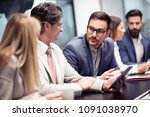 portrait of successful creative ... | Shutterstock . vector #1091038970