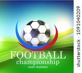 football abstract background.... | Shutterstock .eps vector #1091040209