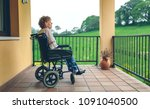 serious older woman in a... | Shutterstock . vector #1091040500