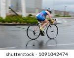 vilagarcia de arousa  galicia ...   Shutterstock . vector #1091042474