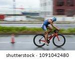 vilagarcia de arousa  galicia ...   Shutterstock . vector #1091042480