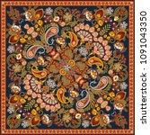 ornament paisley bandana print ... | Shutterstock . vector #1091043350