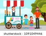 cute little kids asking his... | Shutterstock .eps vector #1091049446