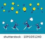 business teamwork. vector... | Shutterstock .eps vector #1091051240