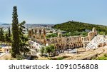 athens  greece 6 june 2017  the ... | Shutterstock . vector #1091056808