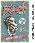 karaoke party vintage poster... | Shutterstock .eps vector #1091057483