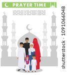 prayer time. family and... | Shutterstock .eps vector #1091066048