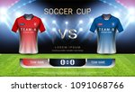 football cup or world... | Shutterstock .eps vector #1091068766