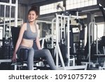 fitness asian woman doing... | Shutterstock . vector #1091075729