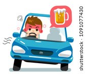 vector drunk male character... | Shutterstock .eps vector #1091077430