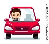 vector female character driving ... | Shutterstock .eps vector #1091078816