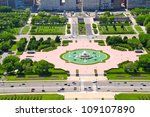 Buckingham Fountain, Grant Park, Chicago