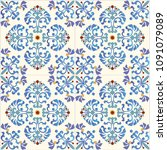 seamless turkish colorful... | Shutterstock .eps vector #1091079089