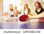 group of happy young friends...   Shutterstock . vector #1091082140