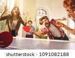 group of happy young friends... | Shutterstock . vector #1091082188