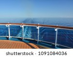 cruise ship stern and wake on... | Shutterstock . vector #1091084036