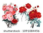the traditional ancient chinese ... | Shutterstock . vector #1091084456