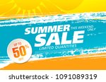 summer sale banner layout design | Shutterstock .eps vector #1091089319