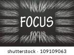 focus symbol | Shutterstock . vector #109109063
