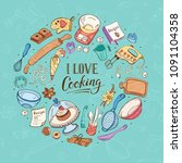 i love cooking poster.  baking... | Shutterstock .eps vector #1091104358