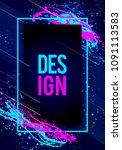 vector illustration dynamic...   Shutterstock .eps vector #1091113583
