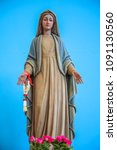 statue our lady of grace virgin ... | Shutterstock . vector #1091130560