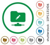 ftp rename flat color icons in... | Shutterstock .eps vector #1091131406