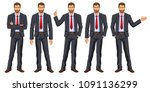 man in business suit with tie.... | Shutterstock .eps vector #1091136299