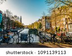 amsterdam  netherlands  ... | Shutterstock . vector #1091139113