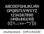 stencil pattern latin typeface  ... | Shutterstock .eps vector #1091142230