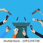 press conference. hands holding ... | Shutterstock .eps vector #1091144738