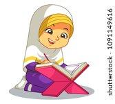 muslim girl reading quran.  | Shutterstock .eps vector #1091149616