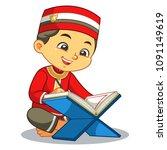 muslim boy reading quran.  | Shutterstock .eps vector #1091149619