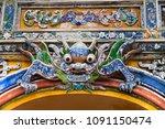 vietnam  hue. dragon decoration ... | Shutterstock . vector #1091150474