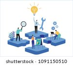 finding new ideas. problem... | Shutterstock .eps vector #1091150510