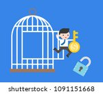 businessman jumping from cage... | Shutterstock .eps vector #1091151668