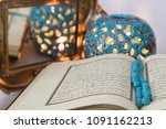 istanbul   turkey   may 14 ... | Shutterstock . vector #1091162213