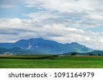 a typical natural landscape in...   Shutterstock . vector #1091164979